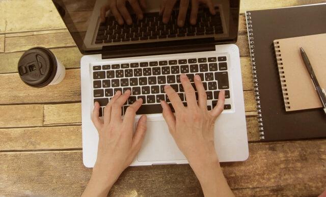 【パソコンを処分する方法】パソコンを処分する前にデータの消去や移行手段
