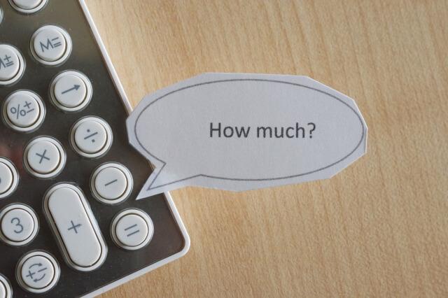 【レンガの処分】レンガ処分の費用相場はいくら?