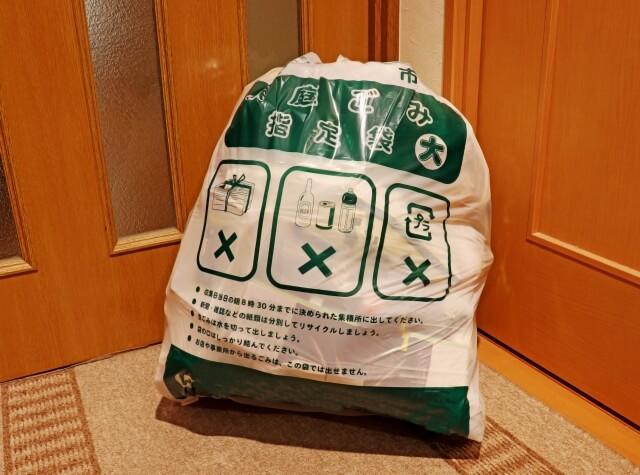 【畳の廃棄】畳を廃棄する4つの方法と注意点