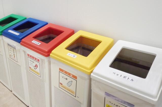 【プラスチックの種類】プラスチックの見分け方