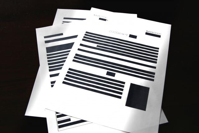 【機密文書の処分】どのような種類がある?
