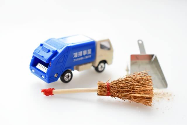 【家庭ゴミの回収】事業系一般廃棄物を業者に回収してもらう!