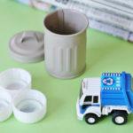 ストップ環境破壊!プラスチックのリサイクル、日本の現状と対策