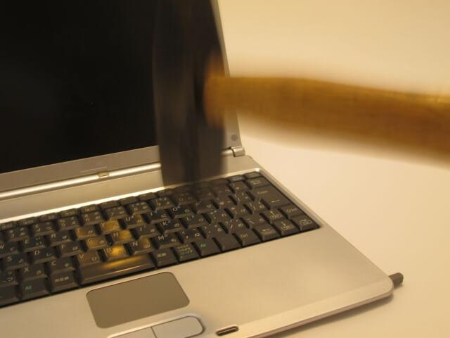 ノートパソコン廃棄の事前準備!データの漏洩を防ごう