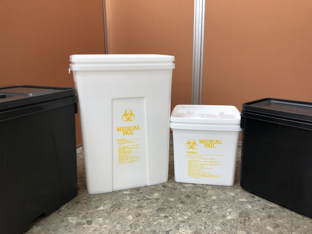 特別管理産業廃棄物の2つの区分